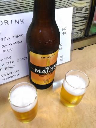 和 モルツ大ビン(380円)