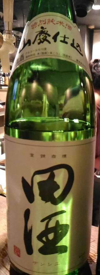 かこも 田酒(山廃特別純米)青森弘前(628円)