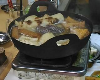 和 鍋のおでん