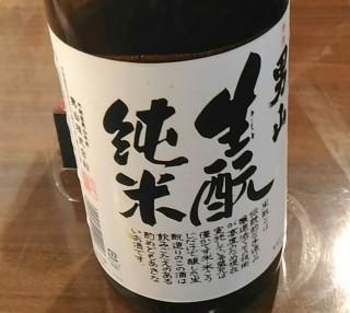 たよし 男山 特別純米 生酛純米(330円)