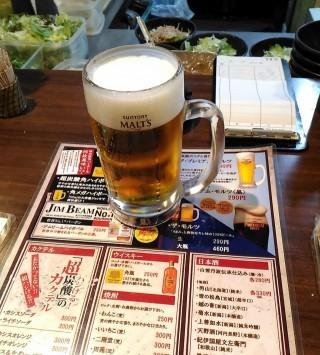 たよし モルツ生ビール(290円)