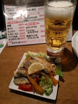 Gonta エスカペッシュ(320円)と生ビール(190円)