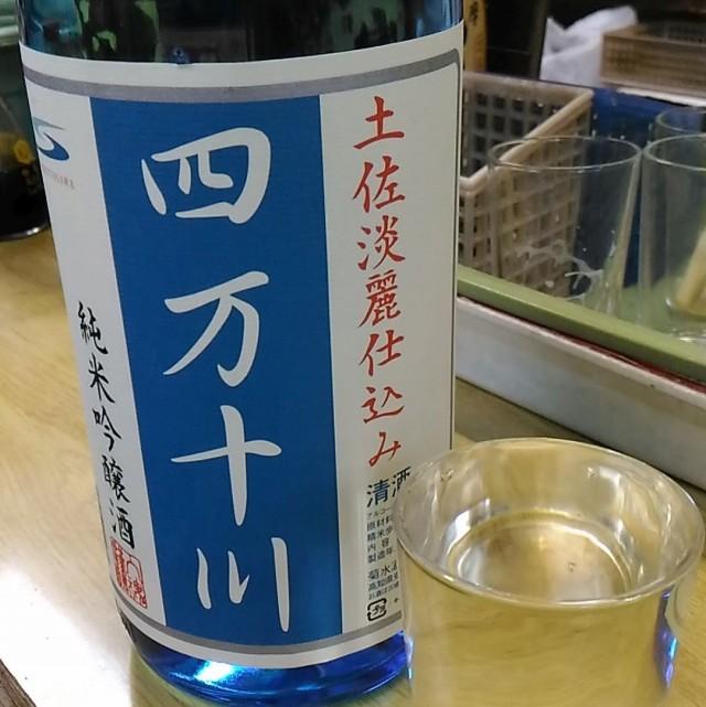 大阪駅前第一ビルが建つ前からここにあるという昔ながらの角打ち「ウエダ酒店」 立ち飲み