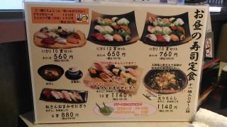 一作鮨 お昼の寿司定食メニュー