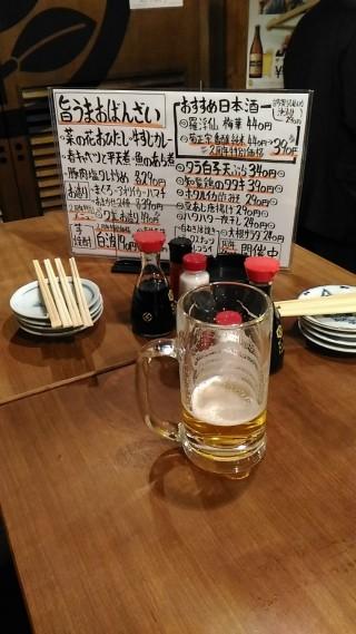 徳田酒店第3ビルB2店 テーブル席
