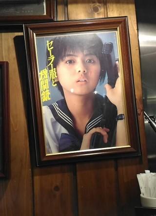 徳田酒店第3ビルB2店  レトロな店内