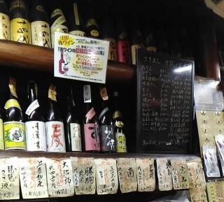稲田酒店 店内の酒瓶