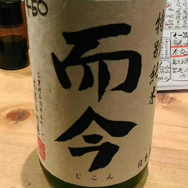 入手困難な地酒も置いてる入りやすい立ち飲み「魚屋ひでぞう 立ち呑み店」(大阪 難波)