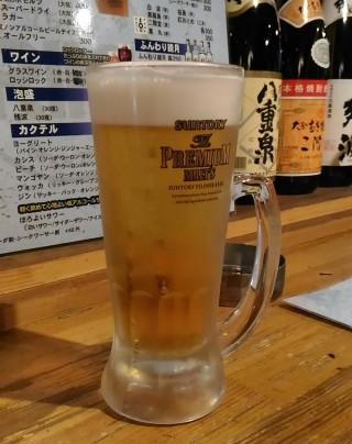 立ち呑みBAR RIKI プレミアムモルツ生ビール(300円)