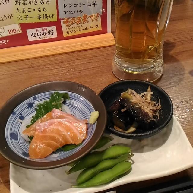 18時迄、ワンコインでおつまみ三点盛りと生ビールが頂けます「なじみ野」(大阪梅田)