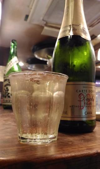 ひらやま 泡ワイン(390円)