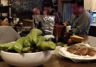 ひらやま 内観(そら豆、カモロースト)