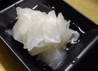 こまちゃん ワンコインセットの大根の甘酢