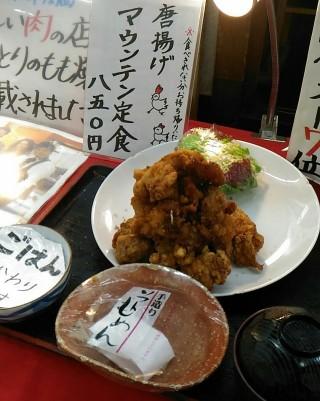 田ごとランチメニュー